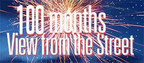100 months blog   Gerhard Ade blog post